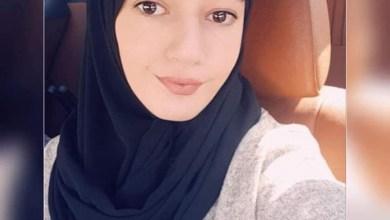 Photo of الشابة فاطمة خذلها قلبها بأيام العيد ورحلت