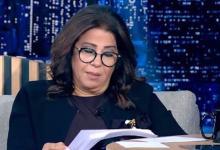 Photo of توقعات مدوية لليلى عبد اللطيف