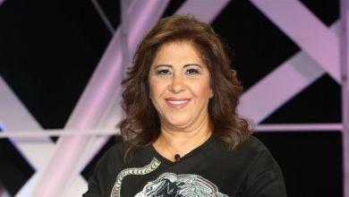 Photo of بالفيديو :توقعات جديدة وخطيرة لليلى عبد اللطيف