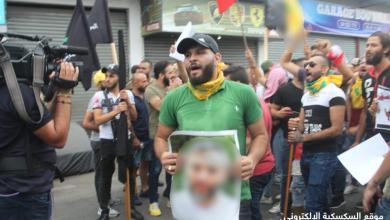 Photo of اعتصام في عوكر رفضاً للتدخل الأميركي في شؤون لبنان