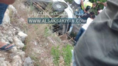 Photo of حادث سير مروع على طريق الزرارية
