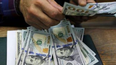 Photo of الدولار … بح