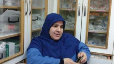 Photo of زينب حيدر : شهيدة جديدة في معركة كورونا