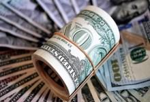 صورة سعر صرف الدولار اليوم