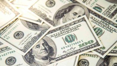 صورة ارتفاع سعر صرف الدولار
