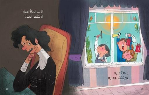 Picture Books - Aunt Ghabra - Bassam Taji - Arabic books