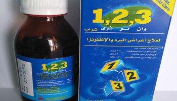 اضرار دواء 123 للاطفال دواء
