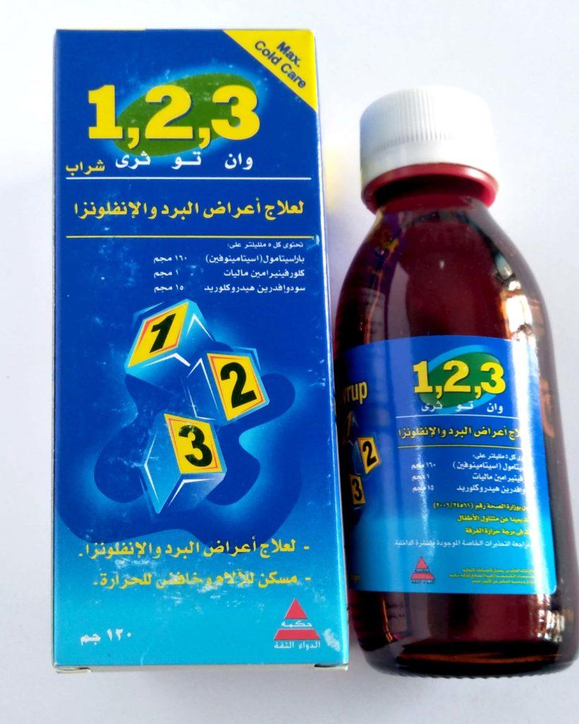 دواء 123 شراب للبرد والانفلونزا للأطفال والرضع