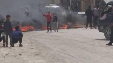 Photo of قسد تستخدم الرصاص الحي بتفريق الاحتجاجات ضدها و تقتل أحد المتظاهرين