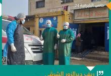 Photo of قسد تفرض الحجر الصحي على كادر مشفى البصيرة العام بعد الاشتباه بحالة إصابة بكورونا داخل المشفى