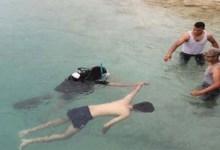 صورة حالات الغرق في نهر الفرات ترتفع.. 4 وفيات خلال يومين وناشطون؛ على الأهالي أخذ الحيطة والحذر
