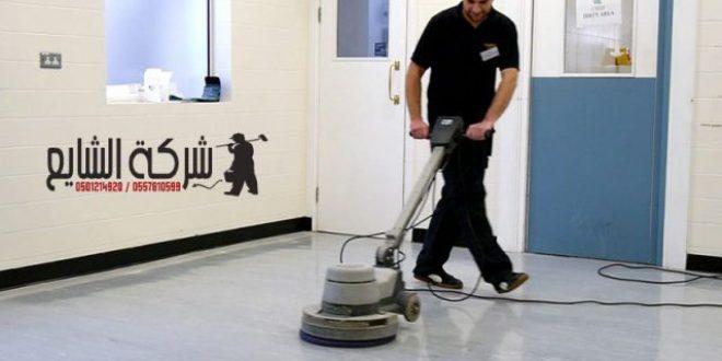 افضل شركة نظافة عامة بالرياض 0501214920 بالدمام بالطائف بمكة بتبوك بجدة