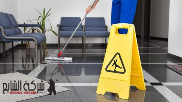 شركة تنظيف بالدمام 0501214920