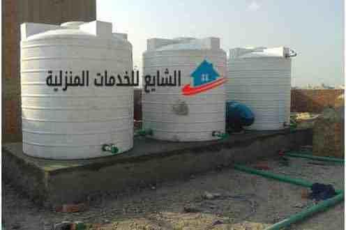 شركة إصلاح خزانات المياه