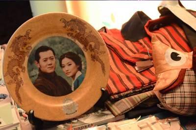 bhutan charity event memorabilia