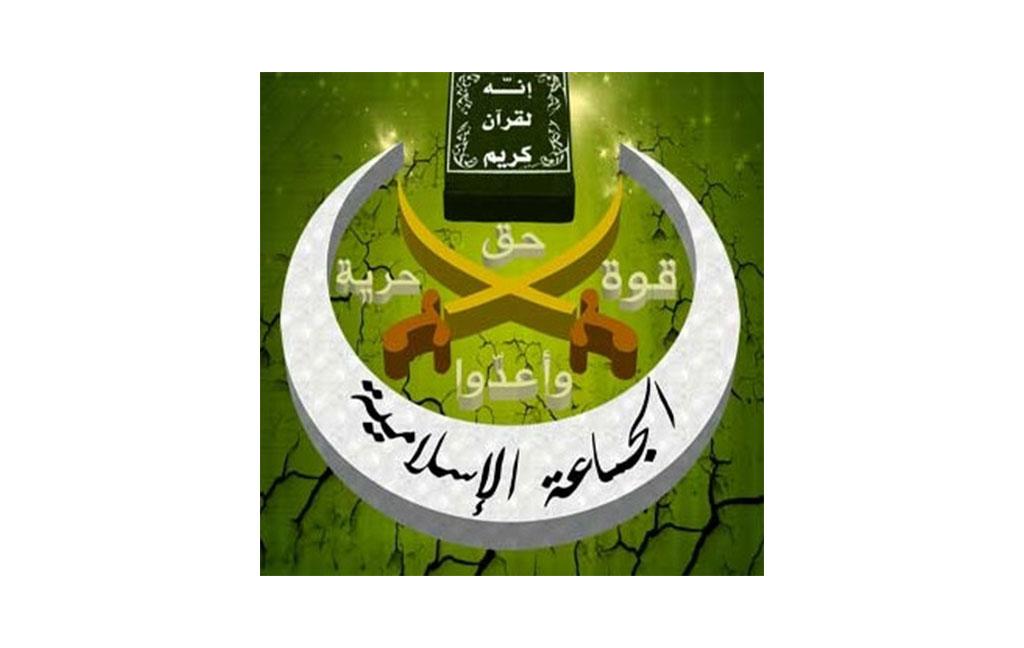 Jamaah Islamiyah Mesir