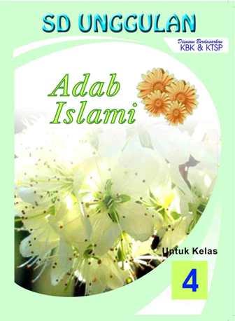 Telah Terbit Buku SDU/SDIT Al-Sofwa Tahun Ajaran 2012-2013 [Edisi Revisi]