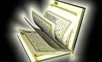 Tafsir Surat Ali Imran Ayat 7-8