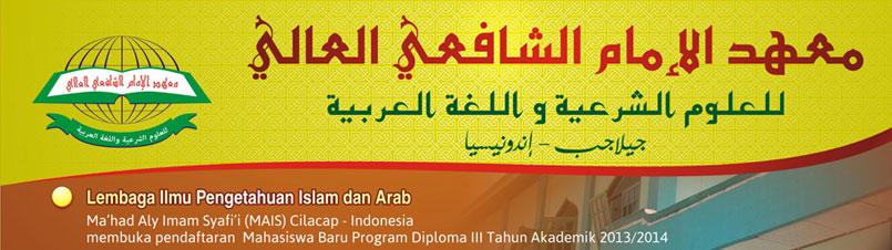 Info Pendaftaran MAIS 2013/2014