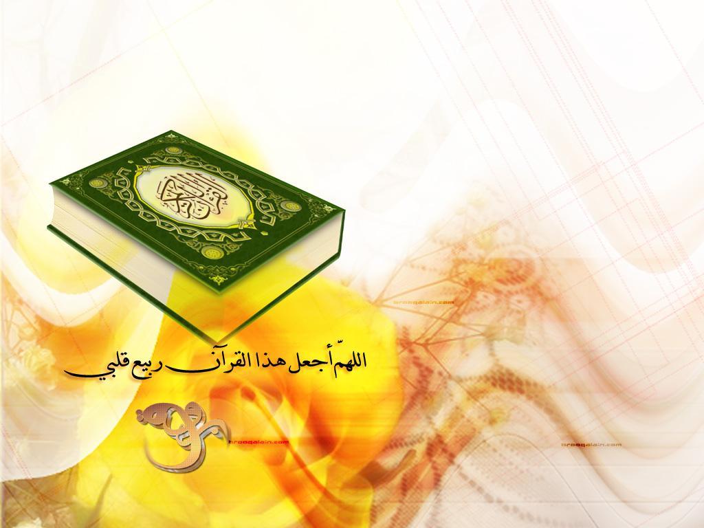 al-Hasan al-Bashri Dan Al-Qur'an