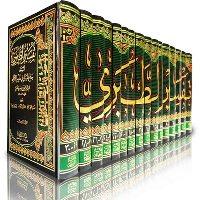 Muhammad Bin Jarir Ath-Thabari (Ulama Tafsir Dan Sejarah)