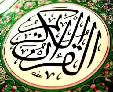 Al-Mulaqqabat Dalam Qira'at