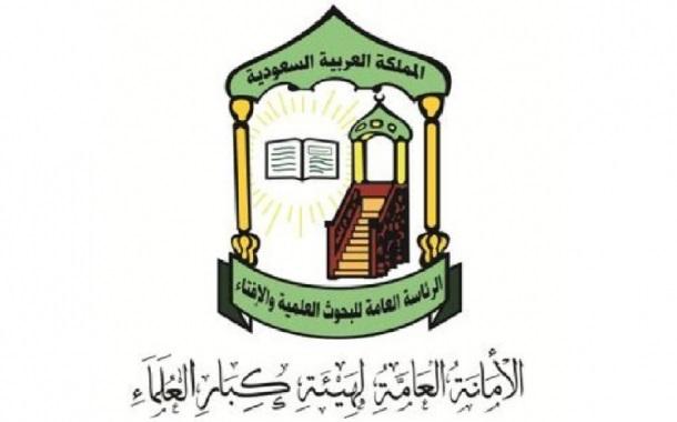 Dewan Ulama Senior Arab Saudi Mengeluarkan Fatwa Terkait Virus Corona