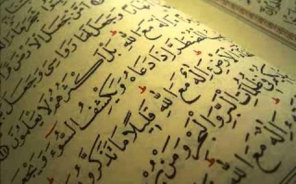 Metode al-Qur'an dalam berdakwah kepada Tauhid Uluhiyah