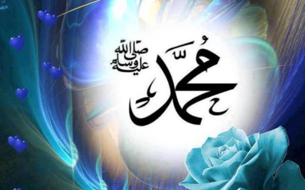Adab-adab Terhadap Rasulullah Shallallahu 'Alaihi Wasallam