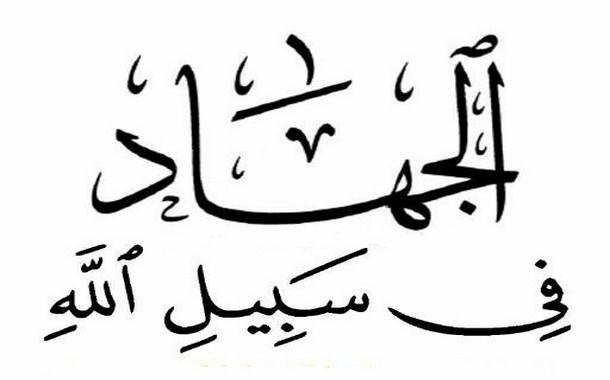 Tafsir Surat Ali Imran Ayat 137 - 141
