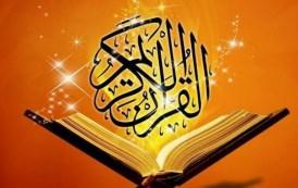 Peringatan Al-Qur'an