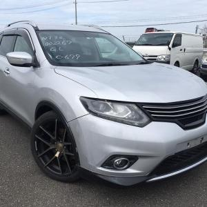Nissan X Trail 20X 4WD 7 Seater 2014 74,000 Kms