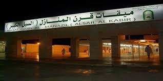 العبدلي يتفقد المواقيت ومساجد الحل