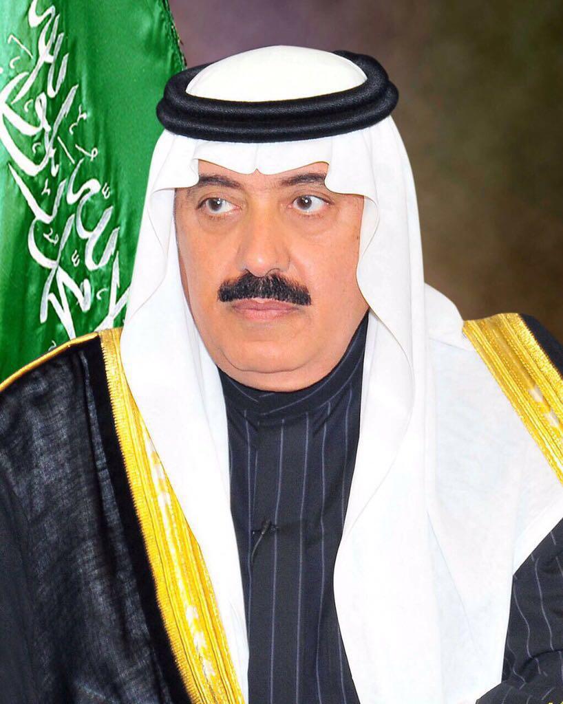 الأمير متعب بن عبدالله يواسي أسرة الشهيد النتيفات