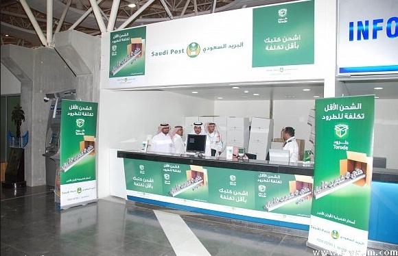 البريد السعودي يحدد أوقات استقبال العملاء لعيد الأضحى