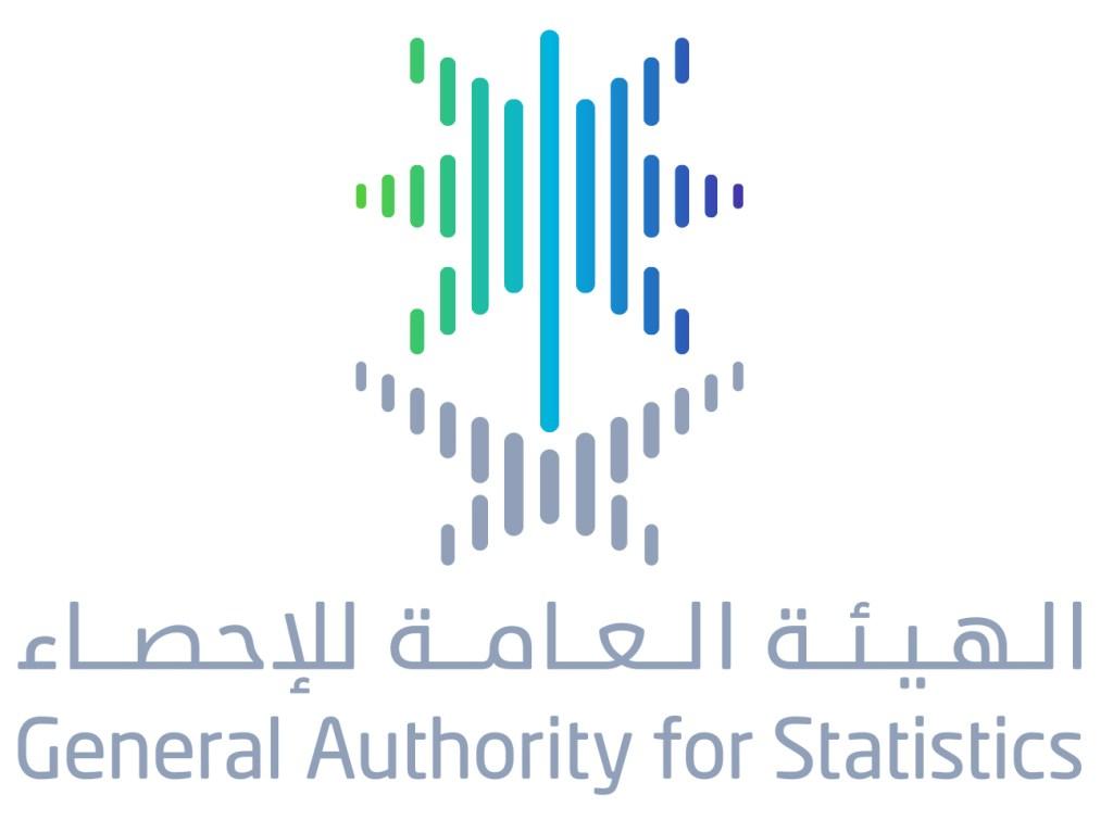 """الهيئة العامة للإحصاء تعمل بمنظومة تقنية متقدمة في تنفيذ """" إحصاءات الحج """""""