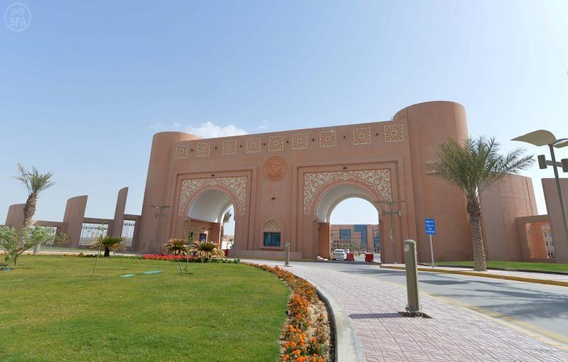 جامعة الملك فيصل تطلق الموقع الالكتروني الجديد