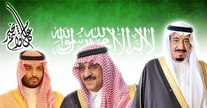 ( الصحافي ) تهنيء القيادة والشعب والمسلمين بعيد الأضحى المبارك