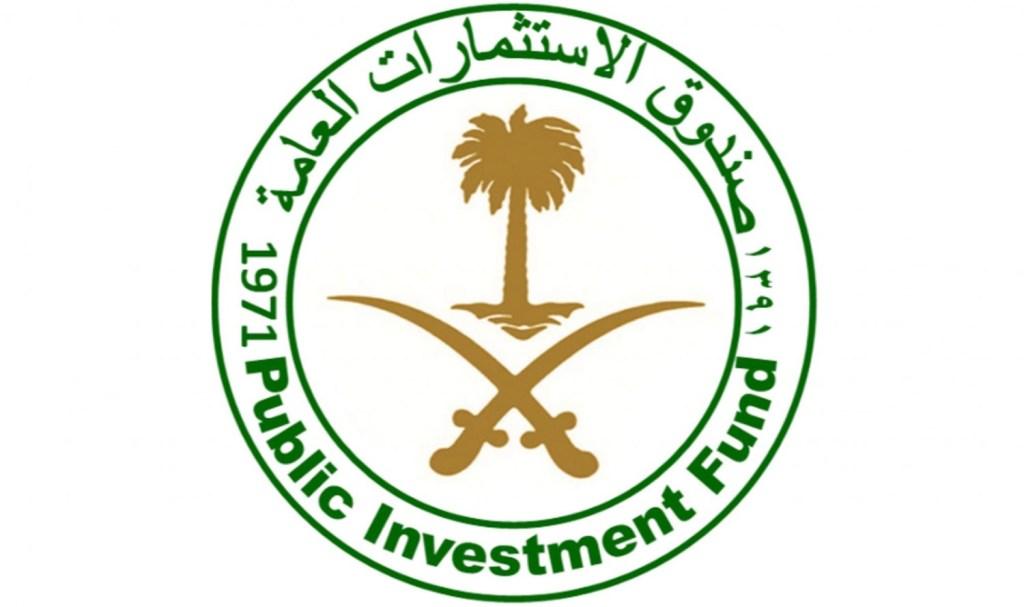 صندوق الاستثمارات العامة يكشف عن برنامج مبادرة مستقبل الاستثمار للعام 2018م