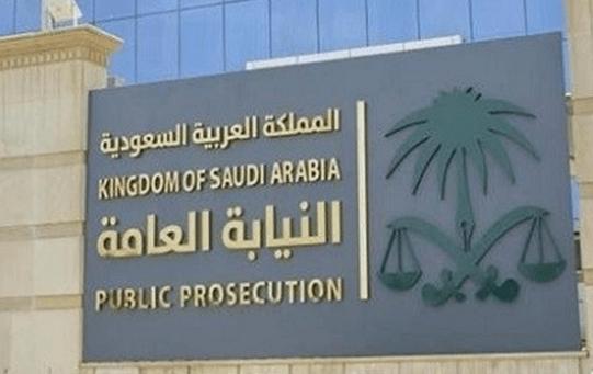 الدول العربية والإسلامية والصديقة تثمن بيان النائب العام في قضية خاشقجي