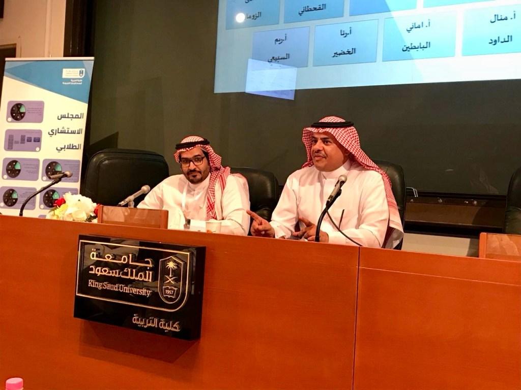 الشايع يدشن المجلس الاستشاري لقسم الادارة التربوية