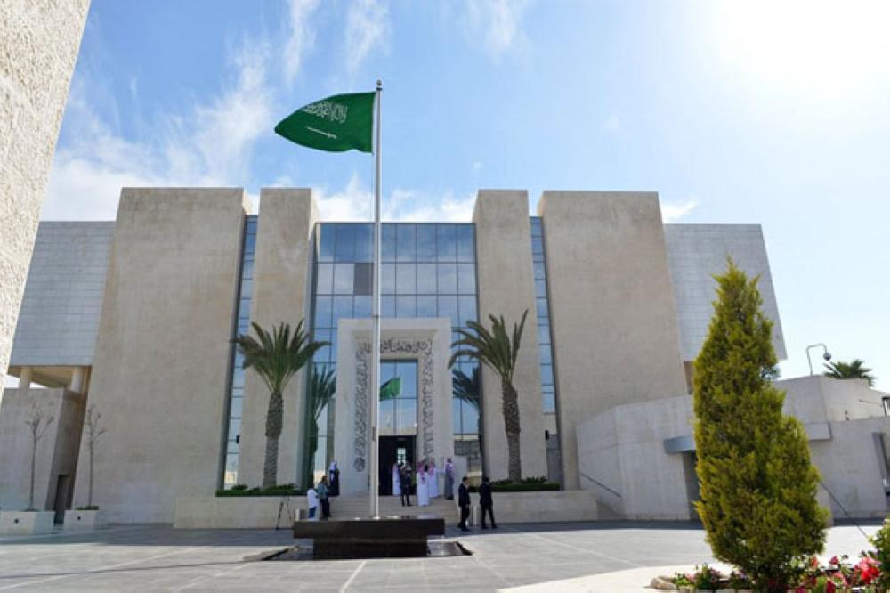 سفارة السعودية في الأردن لم تسجل أي حادثة اختطاف