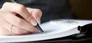 أخلاقيات المعلومات في بيئة الشبكات الاجتماعية