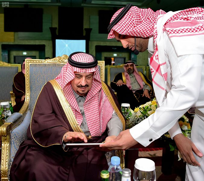 """الأمير فيصل بن بندر يفتتح فعاليات """"منتدى المشاريع المستقبلة"""