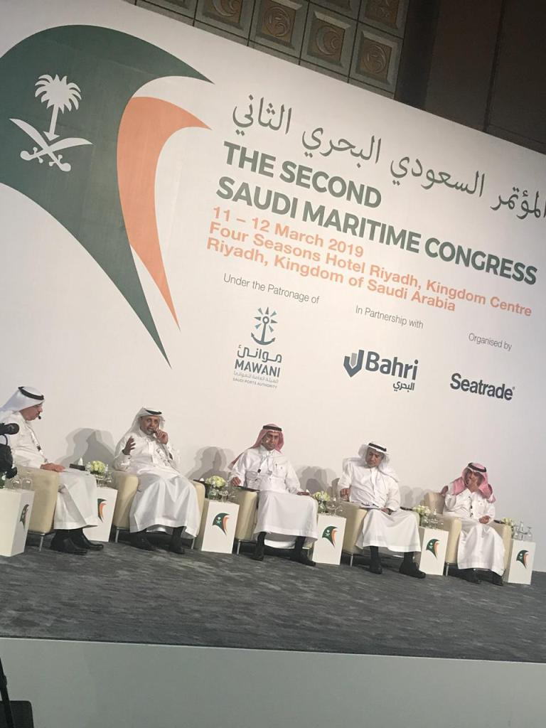 ميناء ضباء يشارك في المؤتمر السعودي البحري الثاني