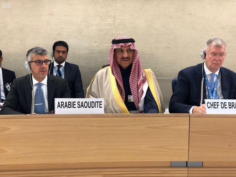 المملكة من منبر مجلس حقوق الإنسان في جنيف: قضاؤنا يمارس سلطته المستقلة المقررة شرعا