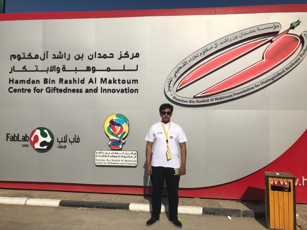 ترشيح طالب من تعليم وادي الدواسر للمشاركة في الملتقى الخليجي الأول للطلبة الموهوبين بدبي