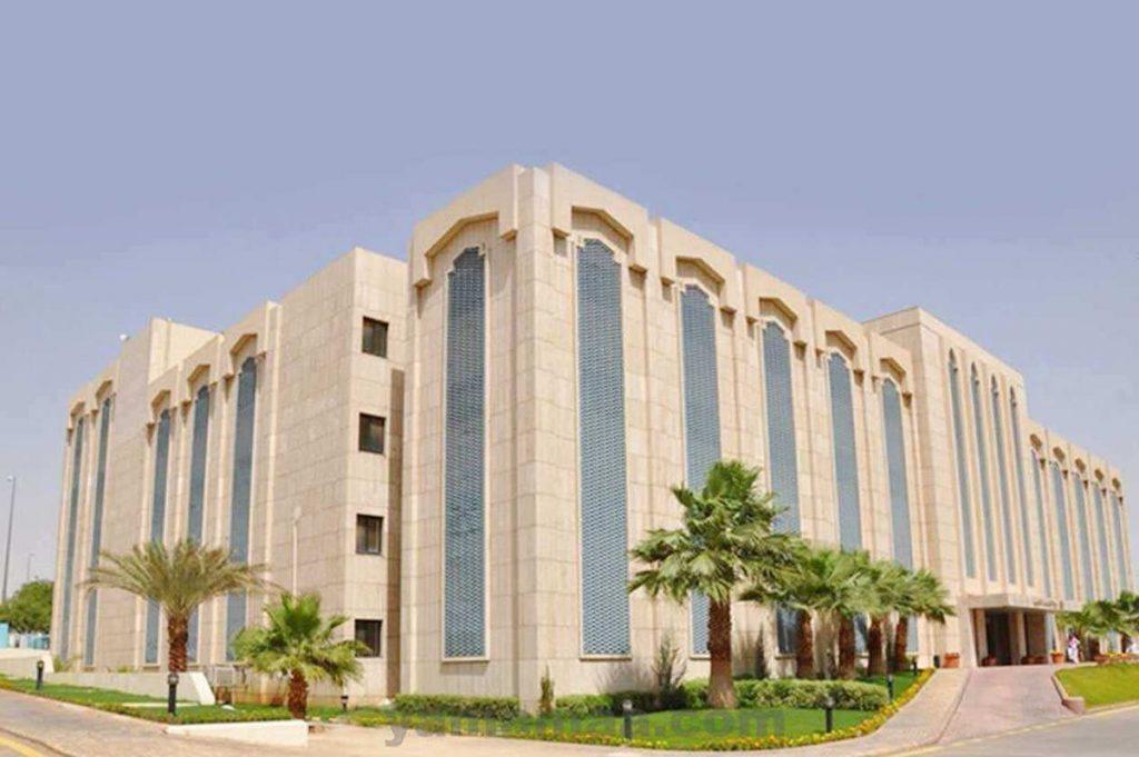 الخدمة المدنية: تعلن عن موعد بدء إجازة عيد الأضحى المبارك