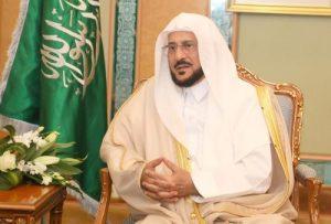 """آل الشيخ يحث المصلين على الالتزام بتعليمات""""الصحة"""""""