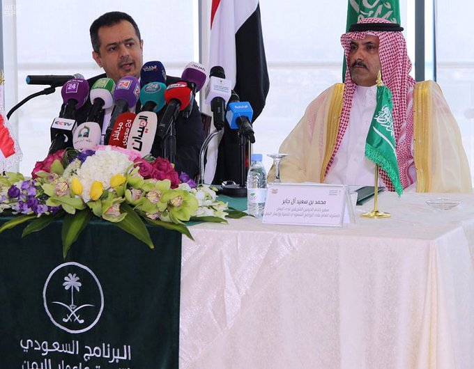 انطلاق أعمال ورشة مستقبل التنمية والإعمار في اليمن